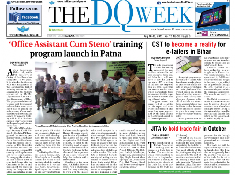BMVM Training Launch - Patna