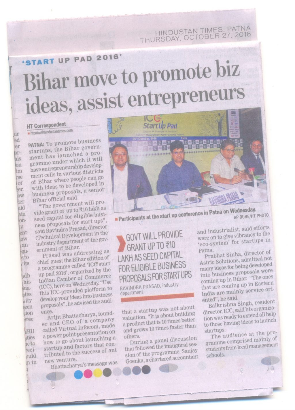 ICC start up_26Oct_Hindustan Time